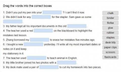 School objects vocabulary online quiz